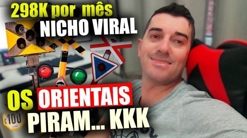 Canal Dark Gringo ganha 298.000,00 Sem Aparecer com Cancelas de Trem   Ganhar dinheiro no Youtube